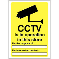 CCTV Is in operation  420x297mm 1.2mm Rigid Plastic Safety Sign
