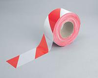 Economy Barricade Tape - 75mm x 500m Red   White