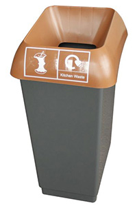 50 Litre Recycling Bin - Brown  Kitchen Waste